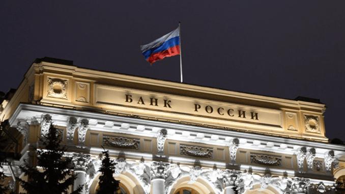 ЦБзавтра предложит рынку купонные облигации на324 млрд руб.